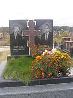 Памятник на двоих № 3058