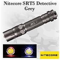 Nitecore SRT5 Detective grey, мощный тактический защищенный фонарь