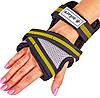 Защита наколенники, налокотники, перчатки Zelart SK-4677 GRACE фиолетово-белый размер M, фото 3
