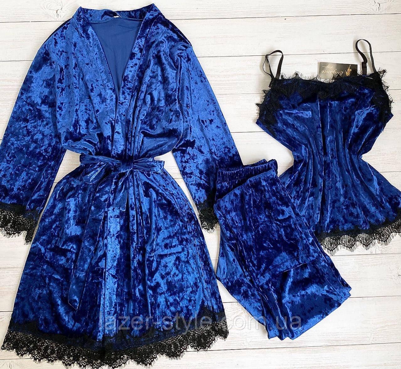Домашний велюровый комплект синий (майка + штаны + халат) р. L