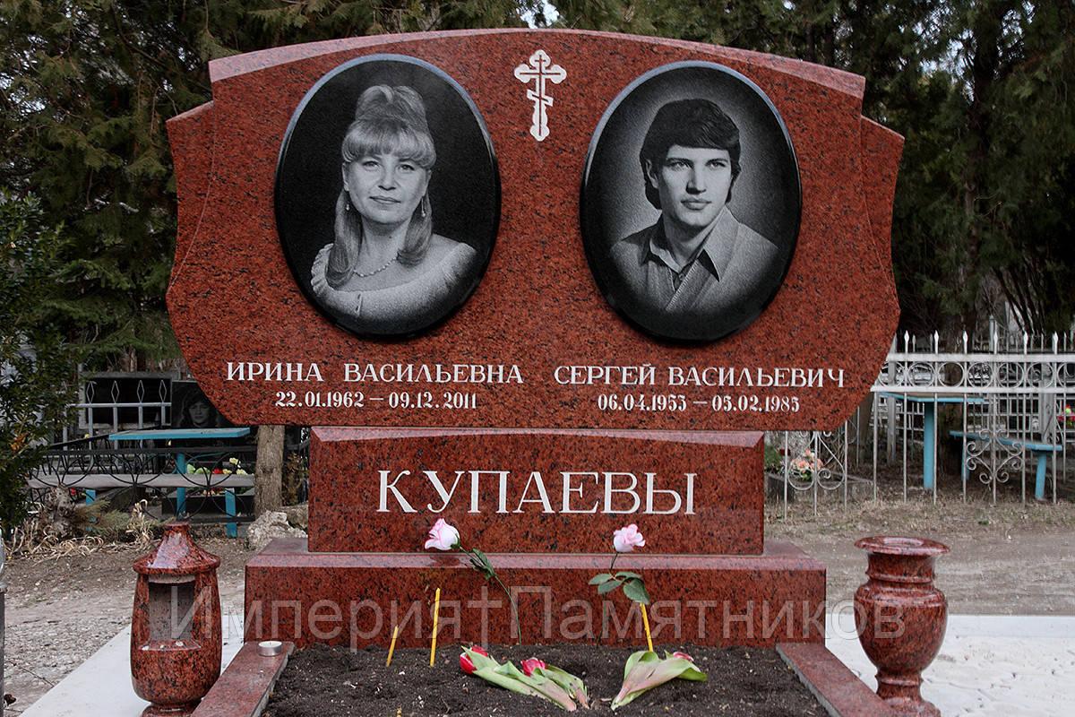 Памятник на двоих № 3079
