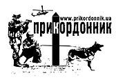 """Интернет-магазин военторг """"Прикордонник"""""""