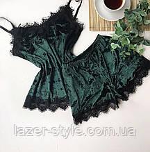 Домашняя велюровая пижама (бутылка) р. 3XL