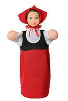 """Лялька-рукавиця """"ЧЕРВОНА ШАПОЧКА"""" (ПВХ, тканина)"""