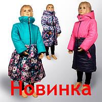 Детские зимние куртки
