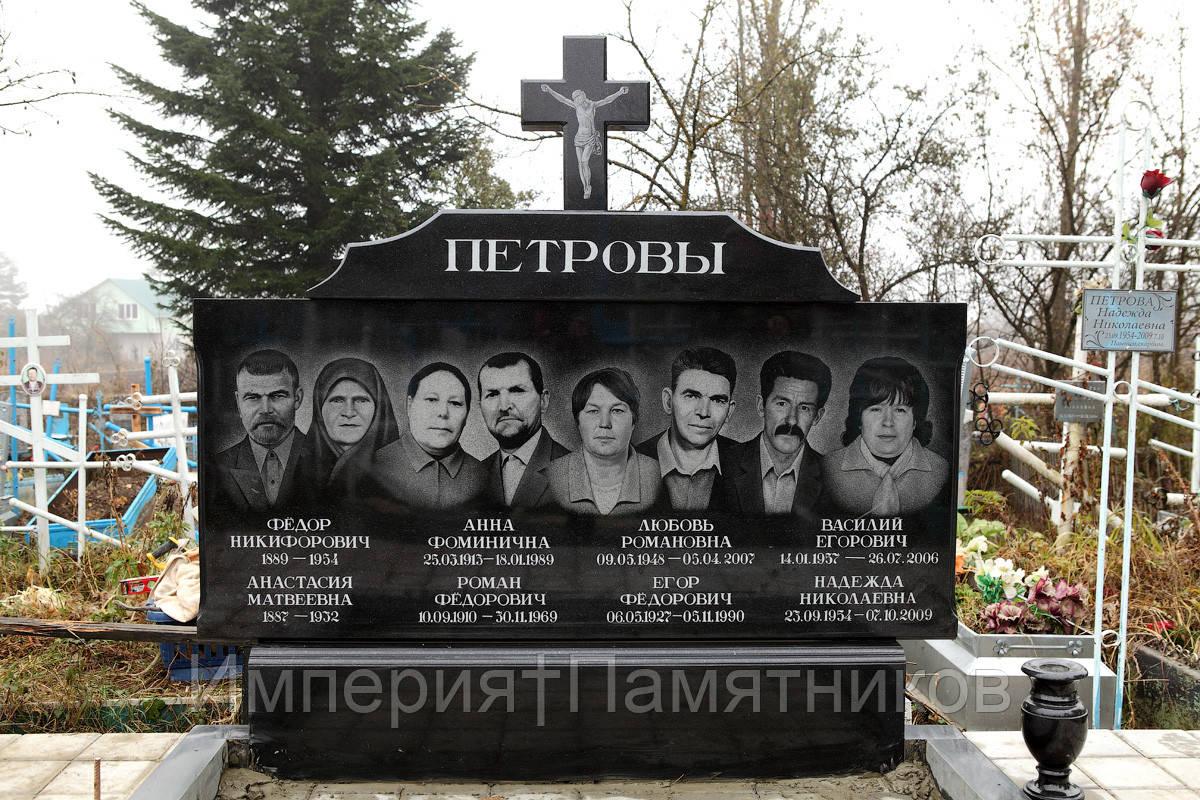 Купить памятник краснодар донецк памятник из гранита купить в могилеве