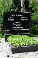Памятник на двоих № 3088