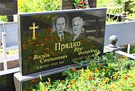 Памятник на двоих № 3089
