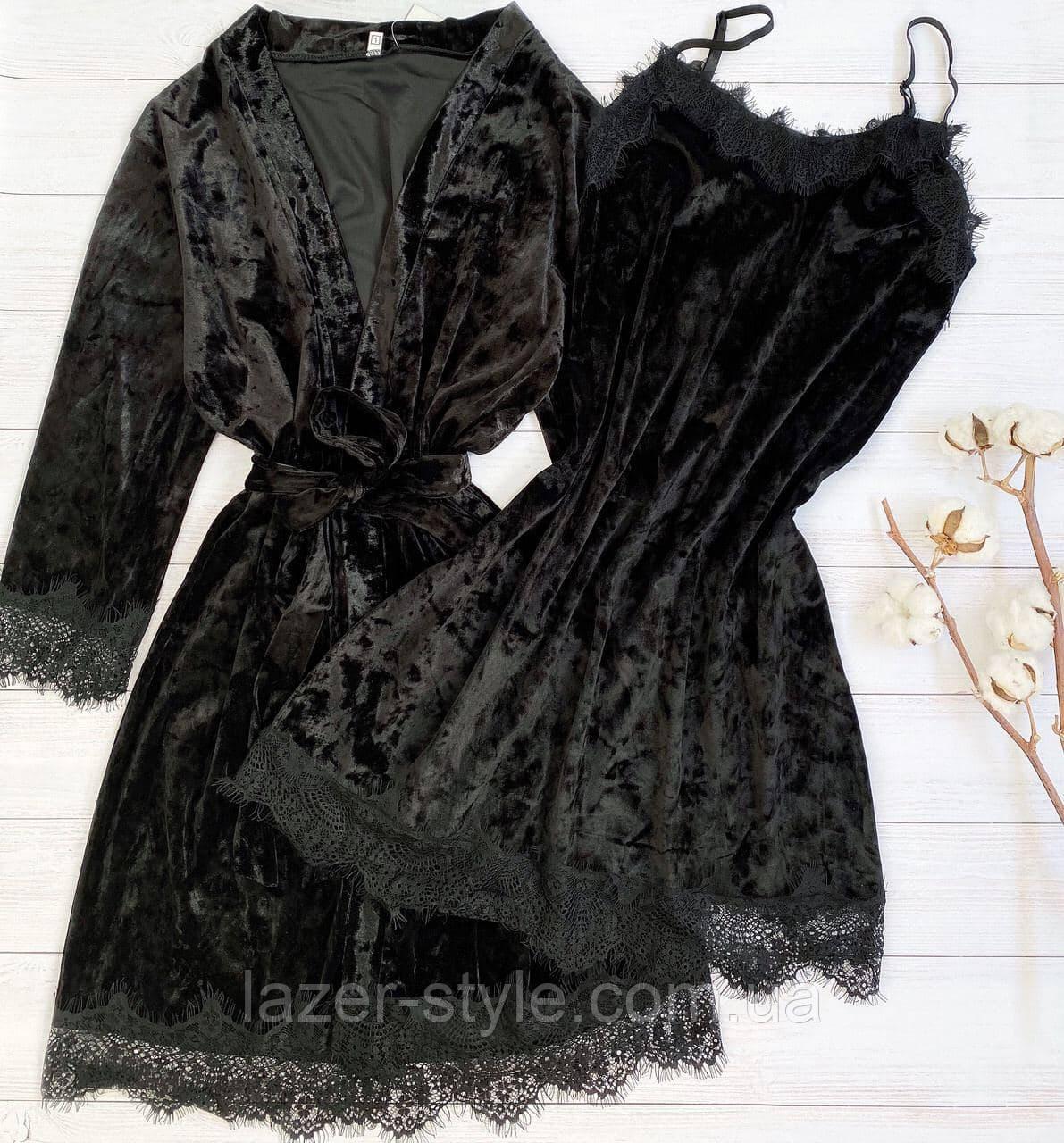 Домашний велюровый пеньюар + халат (чёрный) M