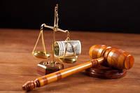 Адвокат по возмещению материального ущерба