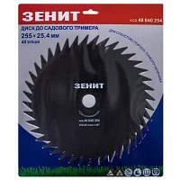 Нож для газонокосилки Зенит к садовому триммеру 255х25.4 мм 40 зубцов (40040254)