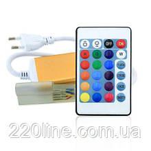 Контролер RGB Neon 220B 1200W-IR24-N