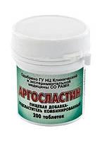 Аргосластин, таблетки, 200 шт