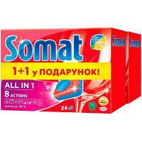 Таблетки для посудомоечных машин Somat All in 1 Duo 2x24 шт (9000101359046)