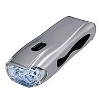 Динамо-фонарь, портативный фонарь с динамо машиной