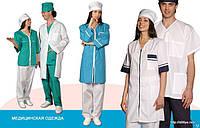 Медодежда, халат, костюм, брюки, куртка, спецодежда для медиков