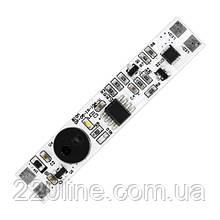 Оптичний датчик DP-05-IR-10A-U IR ON\OFF прямий 10А DC12V