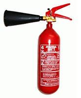 Огнетушитель углекислотный ОУ-2 (ВКК-1,4)