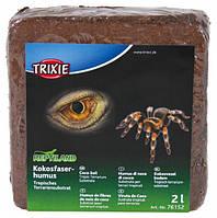 Кокосовый субстрат для террариумов, тип Тропики , 6 шт./набор (вес 1 кг), брикет 2 л.
