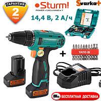 Аккумуляторная дрель-шуруповерт Sturm CD3214LBE + биты 10 шт. ( 14,4 Вольт, 2 аккум.- 2 А/ч , кейс ) Гарантия!