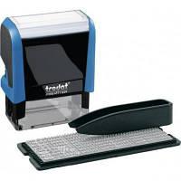 Самонаборный штамп Trodat текстовый 3-х строчный (4911N/3/U)