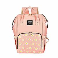 Многофункциональный рюкзак для мамы и малыша