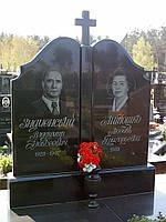 Пам'ятник на двох № 3098