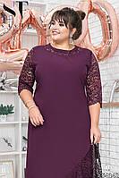 Женское платье свободного кроя больших размеров