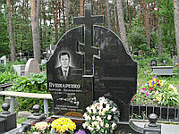 Памятник на двоих № 3099