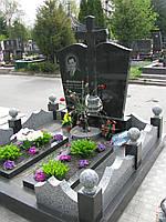 Памятник на двоих № 3108