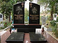 Памятник на двоих № 3113