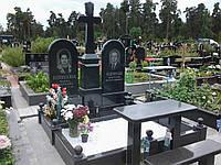 Памятник на двоих № 3114