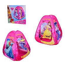 Палатка D-3315 Princess 80*90*80 см в коробке