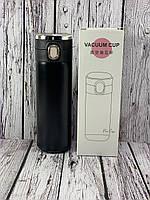 Вакуумный термос термочашка с индикатором температуры BLF 8022 420мл черный, А479, фото 1