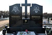 Памятник на двоих № 3120