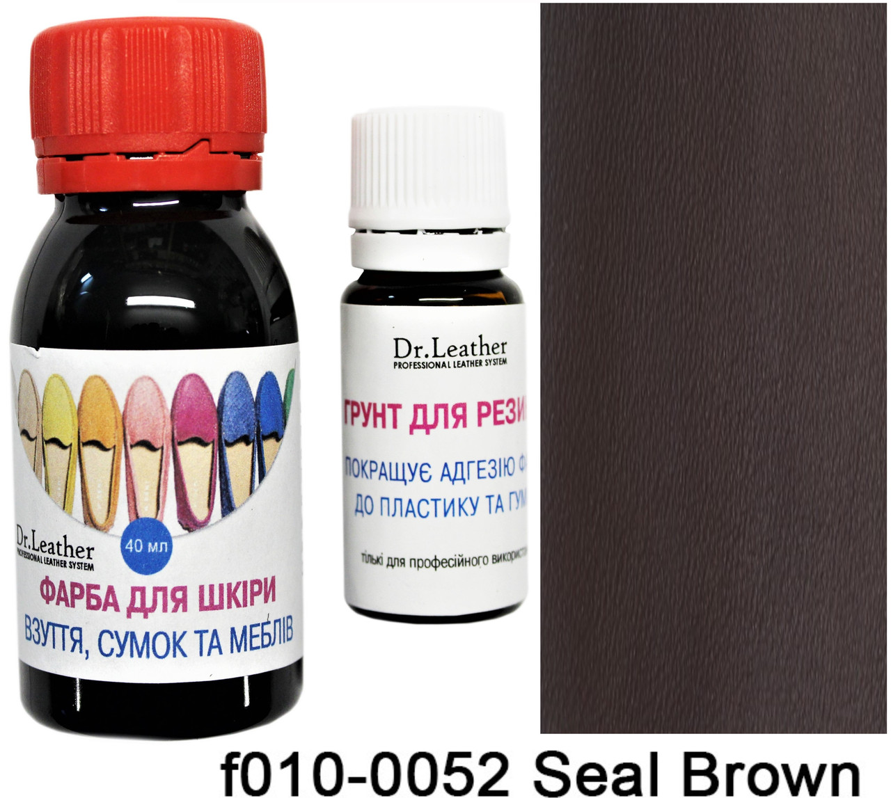 "Краска для подошвы, резины, полиуретана, пластика 40 мл.""Dr.Leather"" Seal Brown"