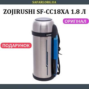 Термос ZOJIRUSHI SF-CС18XA 1.8 л Термос для чая Термос для кофе Термос для супа Термос зоджируши