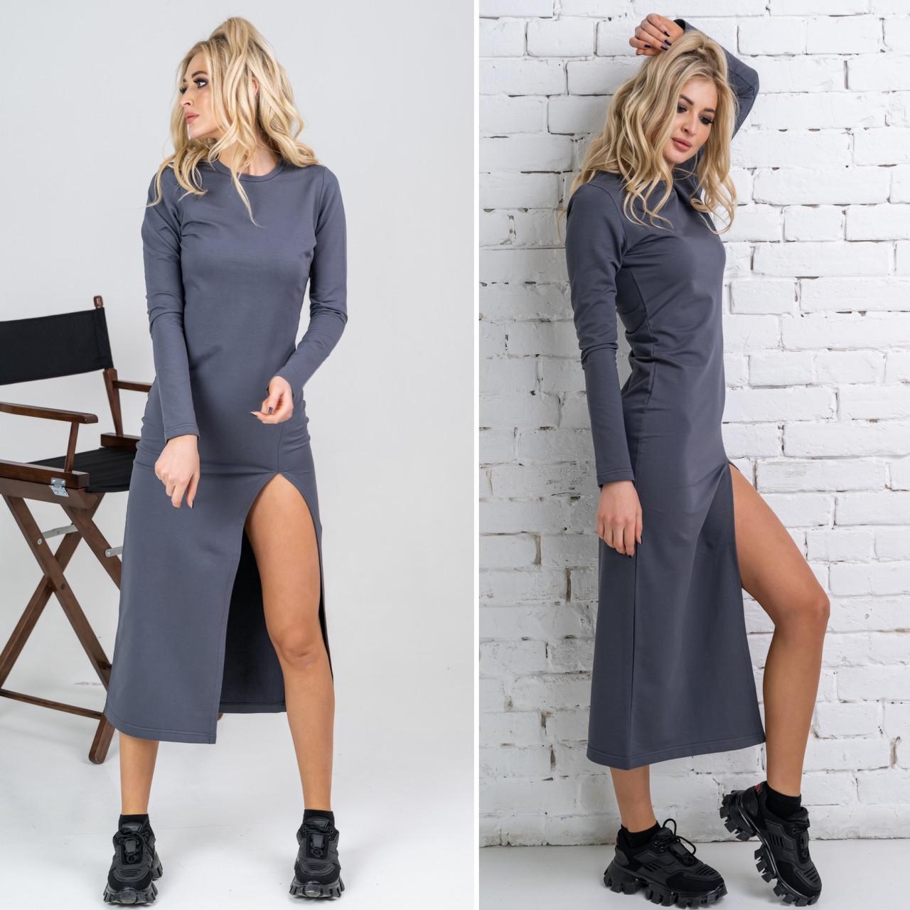 Сукня з вирізом Emily графіт