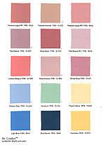 "Краска для подошвы, резины, полиуретана, пластика 40 мл.""Dr.Leather"" Коричневый №2, фото 3"