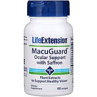 Поддержка Зрения с Шафраном MacuGuard Ocular Support with Saffron Life Extension 60 Гелевых Капсу, КОД: