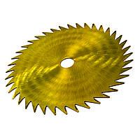 Диск 240 х 25.4 40-Тдля бензокосы триммера сталь 65g