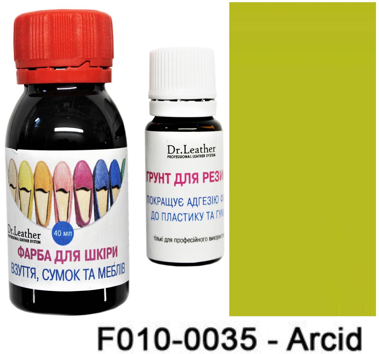 "Краска для подошвы, резины, полиуретана, пластика 40 мл.""Dr.Leather"" ARCID"