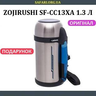 Термос ZOJIRUSHI SF-CС13ХA 1.3 л Термос для чая Термос для кофе Термос для супа Термос зоджируши