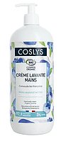 Крем-гель для мытья рук с органическим окопником Coslys, 1 л