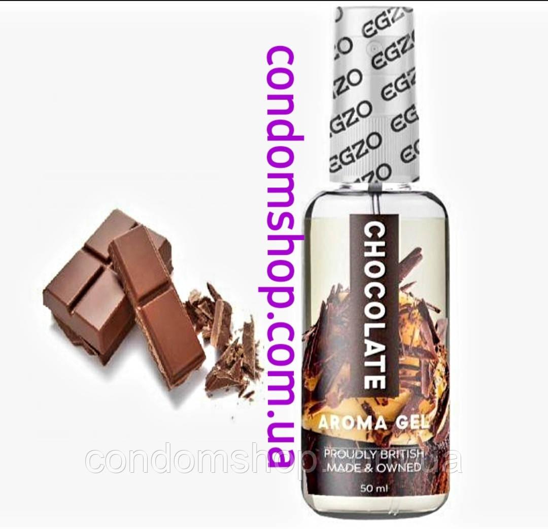Оральний гель-змазка сьедобный Egzo Aroma gel Chocolate смак шоколаду. Великобританія. 50 мл. ПРЕМІУМ БРЕНД!