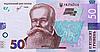 Даруємо 50 гривень за ПОЗИТИВНИЙ відгук про компанію ТІЛЬКИ ДЛЯ ПОКУПЦІВ