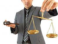 Услуги юриста / адвоката