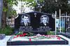 Памятник на двоих № 3131