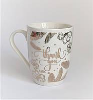 """Керамическая чашка """"Спасибо"""", чашка на подарок"""