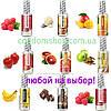 Оральная гель-смазка сьедобная Egzo Aroma gel Banana вкус  банан.Великобритания.50 мл.ПРЕМИУМ  БРЕНД, фото 2